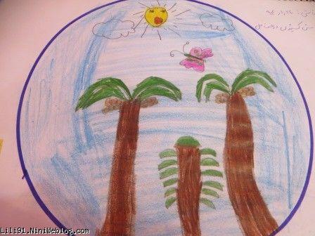 نقاشی درخت نخل خانه خلاقیت لیلی | آموزش نقاشی درخت نخل