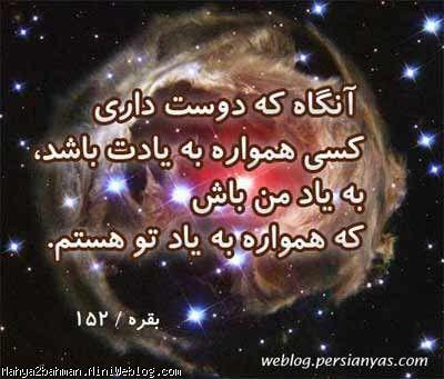 جملات زیبا برای خدا