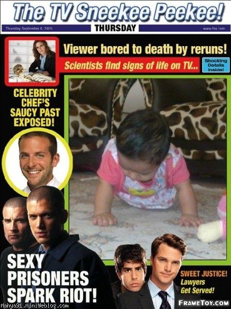 محیا در مجله