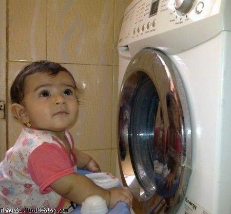 محیا و لباسشویی