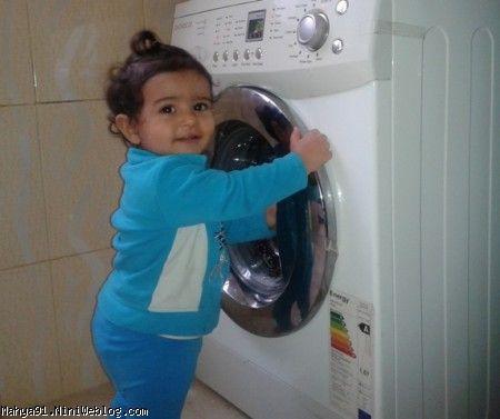 لباسشویی محیا