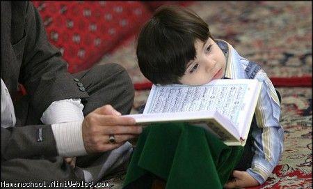تاثیر قرآن بر جنین و نوزاد و کودکان