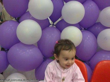 نمایشگاه کودکان در بوستان گفتگو