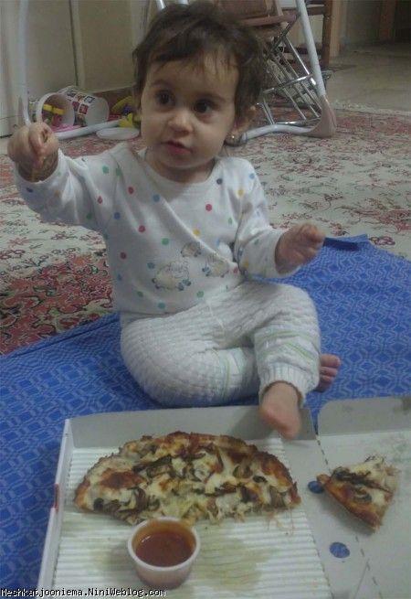 اولین پیتزا خوردن مشکات
