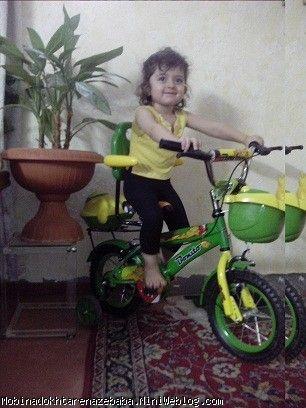 دومین روزی که بابا برات دوچرخه خرید