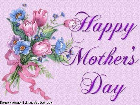 روزت مبارک مادر