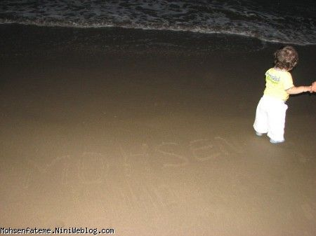خدایا دریا دریا شکر بخاطر دریای بیکران رحمت هات