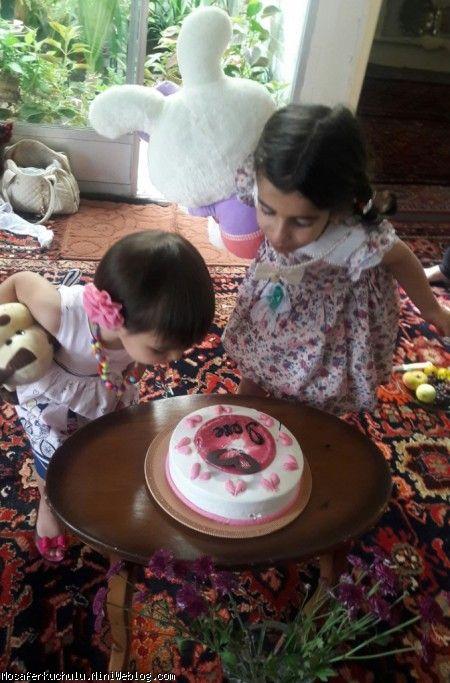 جشن روز دختر