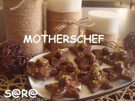 شیرینی شکلاتی آجیلی
