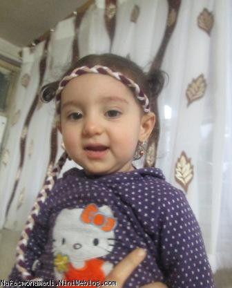 النا محمدی