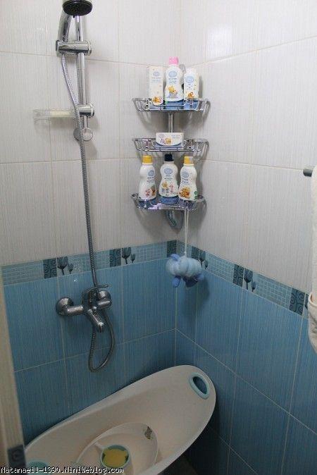 حمام رهامی