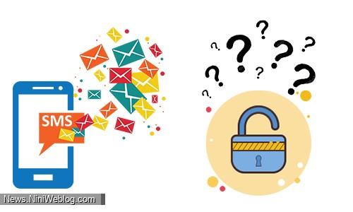 بازیابی رمز عبور وبلاگ