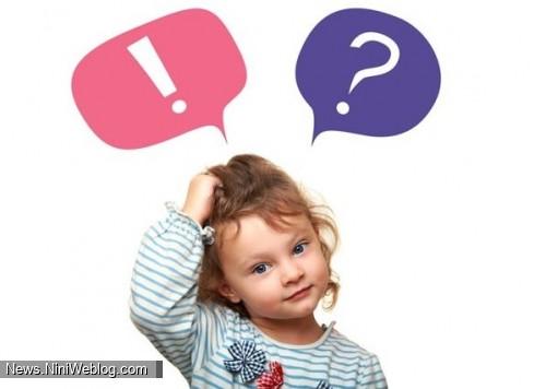 پرسش کودک