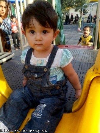 دخترم