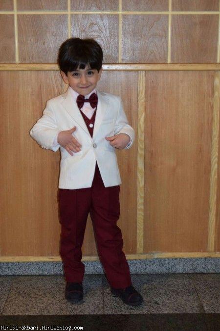 محمد عزیز در مراسم عروسی خاله مائده آذر 95
