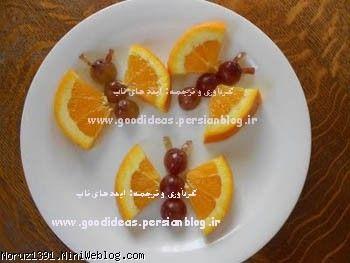 تزیین میوه 2