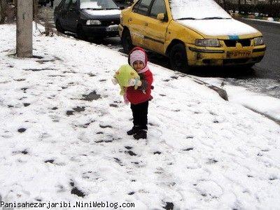 برف بازی