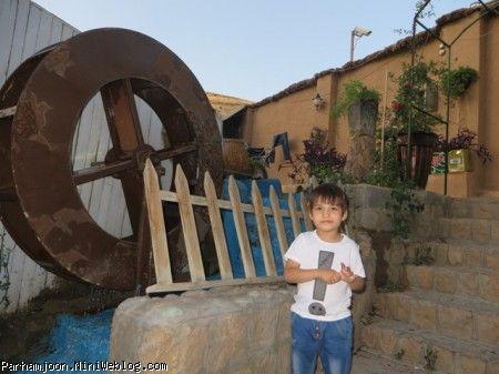 باغ نیما شیراز به همراه محمد و پرهام