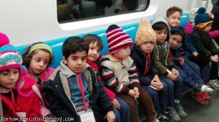 مترو  شیراز ، پرهام به همراه مهد