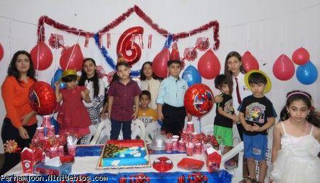 اکثر بچه های مهمانی