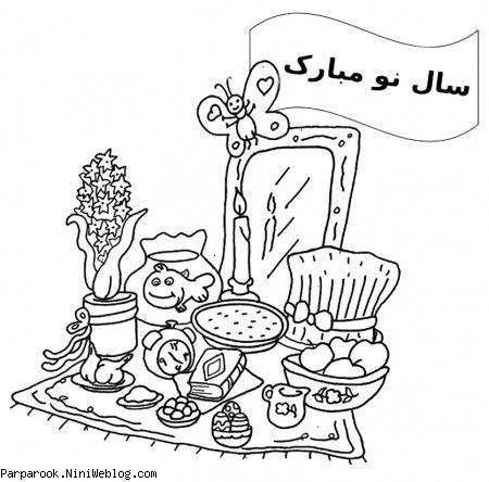 کوتاه قد ترین بازیکن لیگ برتر ایران ٩۵ ٩۶ مجله اینترنتی مستر کپی - مطالب ارسال شده توسط mrcopy mimplus.ir
