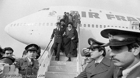 روزشمار انقلاب اسلامی: 12 بهمن 1357