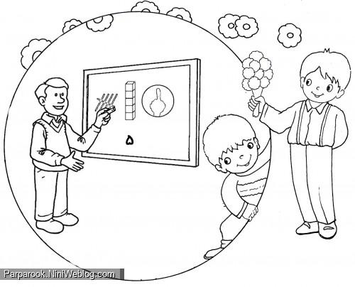 طرح رنگ آمیزی دادن گل دادن به معلم