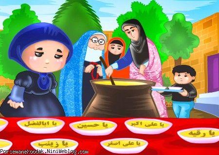 کودکان در محرم امام حسین