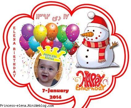 elena birthday tem