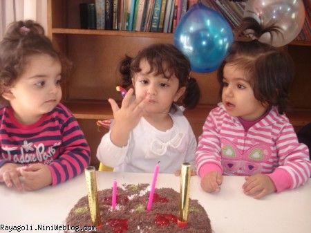 تولد 2 سالگی ( رایا و دوستان )
