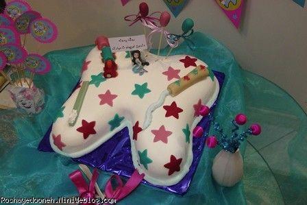 کیک دندونی اولین مروارید روشا دندون اول جشن دندان درآوردن