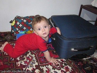 محمد صدرا و چمدان سفر
