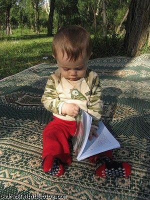 محمد صدرا حال کتاب خواندن