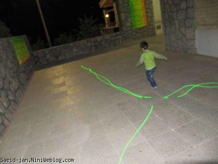 بازی با نور