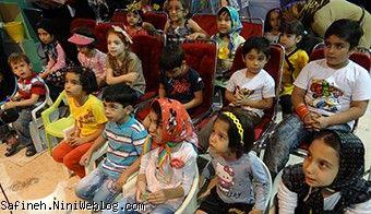 کودکان در جشن3