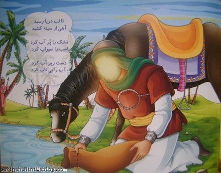 عمو عباس