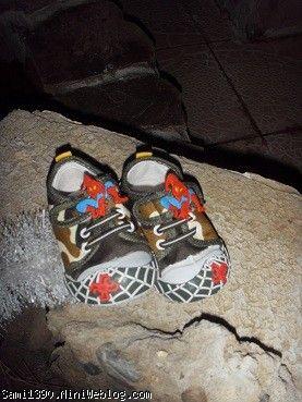 کفش های جشن قدم