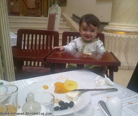 سید محمد و رستوران