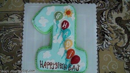 کیک تولد دخملی
