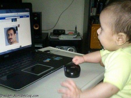 روشا و فیس بوک