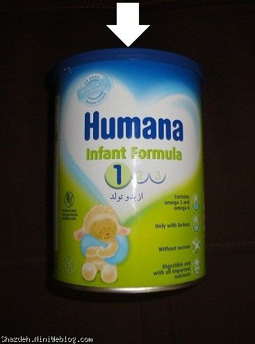 قیمت شیر خشک بیومیل پلاس