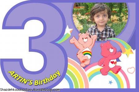 تولد 3 سالگی آرتین عزیز با تم زیبای خرس های مهربون