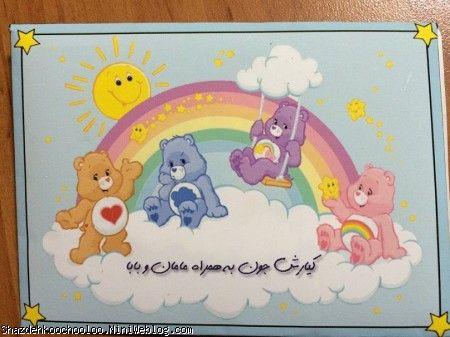 نمونه از کارتهای دعوت