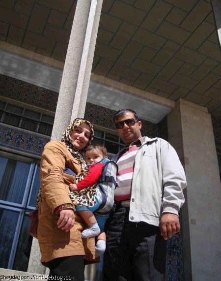 شیدا و مامان و بابا در کاخ نیاوران
